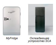 Schaerer холодильник